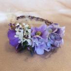 ヘッドアクセサリー ヘッドドレス 花冠 ウェディング 結婚式 ラベンダー パープル