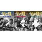 豹(ジャガー)の眼/第1部〜第3部 全巻セット DVD
