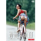 背徳令嬢II DVD