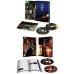 映画 深夜食堂 特別版 と 続・深夜食堂 特別版 Blu-ray 2巻セット