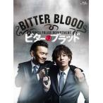 ビター・ブラッド 最悪で最強の、親子刑事(デカ)。 Blu-ray BOX