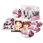 となりの美男<イケメン>DVD-BOX I