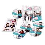 となりの美男<イケメン>DVD-BOX II