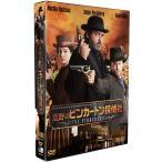 荒野のピンカートン探偵社 DVD-BOX1