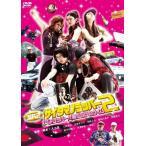 SRサイタマノラッパー2 女子ラッパー☆傷だらけのライム DVD