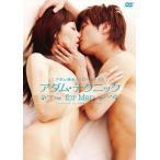 アダム徳永スローセックス アダム・テクニック for MEN DVD