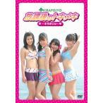 放課後のトキメキ 〜キラポジョ〜 DVD
