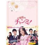 頑張れチャンミ! DVD-BOX3