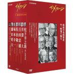 ザ・メッセージ 今 蘇る日本のDNA DVD-BOX