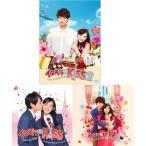 イタズラなKiss〜Love in TOKYO と イタズラなKiss2〜Love in TOKYO OST CD2巻 と イタズラなKiss2〜Love in OKINAWA DVDのセット