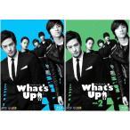 What's Up(ワッツ・アップ) ブルーレイ vol.1+2のセット【全巻収納BOX付き2000セット初回限定生産】