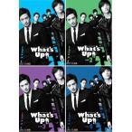 What's Up(ワッツ・アップ) ブルーレイ vol.1+2+3+4のセット