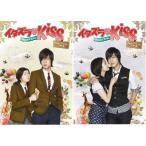 イタズラなKiss〜Playful Kiss プロデューサーズ・カット版 ブルーレイBOX1+2のセット