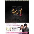 シンイ 信義 ブルーレイBOX1(4枚組)