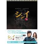 シンイ 信義 ブルーレイBOX2(4枚組)
