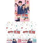 イタズラなKiss〜Love in TOKYO ブルーレイ BOX1+2 と スペシャル・メイキング ブルーレイのセッ