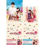 イタズラなKiss2〜Love in TOKYO ディレクターズ・カット版 Blu-ray BOX1+2とサウンドトラックCD と Love in OKINAWA DVDのセット
