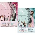 のだめカンタービレ〜ネイル カンタービレ Blu-ray BOX1+2のセット<初回限定版>