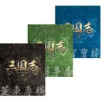 三国志 Three Kingdoms 第1部 董卓専横と第2部 徐州争奪と第3部 覇者曹操 のセット ブルーレイ