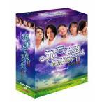 流星花園II 〜花より男子〜 完全版 DVD-BOX(10枚組)