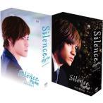 Silence 〜深情密碼〜 DVD-BOX I+IIのセット