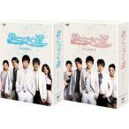 君につづく道 DVD-BOX I+II のセット