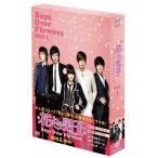花より男子〜Boys Over Flowers DVD-BOX 1