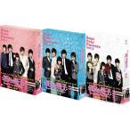 花より男子〜Boys Over Flowers DVD-BOX 1+2+3のセット