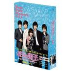 花より男子〜Boys Over Flowers DVD-BOX 2