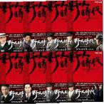 野人時代 DVD-BOX 1〜8のセット
