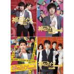 神のクイズ DVD-BOX シーズン1+2+3+4のセット