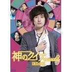 神のクイズ シーズン2 DVD-BOX(4枚組)