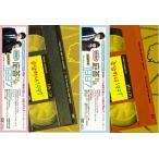 応答せよ1997 【1997セット初回限定版】 DVD-BOX1+2のセット