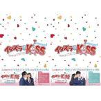 イタズラなKiss〜Love in TOKYO  DVD-BOX1+2のセット