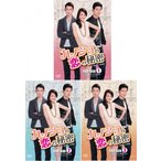 カノジョの恋の秘密 〈台湾オリジナル放送版〉  DVD-BOX1+2+3のセット