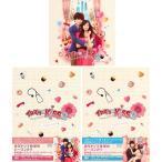 イタズラなKiss2〜Love in TOKYO ディレクターズ・カット版 DVD-BOX1+2と オリジナル・サウンドトラック 【CD 1枚組】のセット
