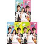 恋にオチて!俺×オレ  DVD-BOX1+2+3の全巻セット