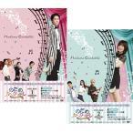 のだめカンタービレ〜ネイル カンタービレ DVD-BOX1+2のセット