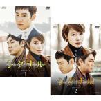 シグナル DVD-BOX1+2のセット