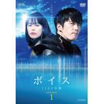 ボイス〜112の奇跡〜 DVD-BOX1(4枚組)