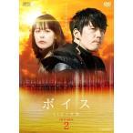 ボイス〜112の奇跡〜 DVD-BOX2(4枚組)