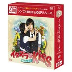 イタズラなKiss〜Playful Kiss DVD-BOX (8枚組)