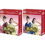 チャン・オクチョン DVD-BOX1+2のセット<シンプルBOX 5,000円シリーズ>画像