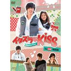 イタズラなKiss〜Playful Kiss YouTube特別版 (2枚組) OPSD-S1020