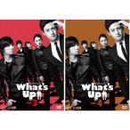 What's Up(ワッツ・アップ)DVD vol.3+4のセット
