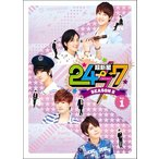 超新星の24/7 シーズン2[初回生産限定版] vol.1(2枚組)DVD