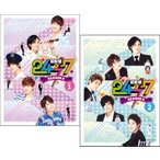 超新星の24/7 シーズン2[初回生産限定版] vol.1+2のセット DVD