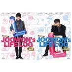 JOOWON(チュウォン)'s LIFE LOG DVD vol.1+2のセット