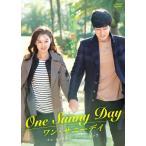 ワン・サニーデイ〜One Sunny Day〜 (3枚組/本編2枚+特典Disc1枚)DVD