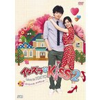 イタズラなKiss2〜Love in TOKYO スペシャル・メイキング DVD(1枚組)